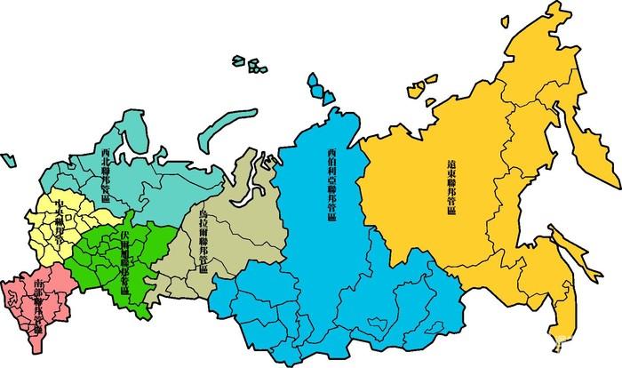 俄罗斯地图中文版高清版大地图