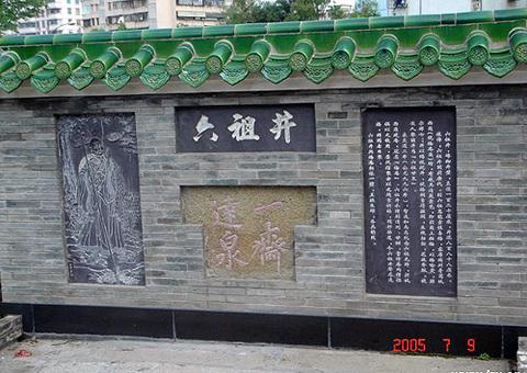 梅庵旅游攻略 10月梅庵旅游线路报价 梅庵旅游景点