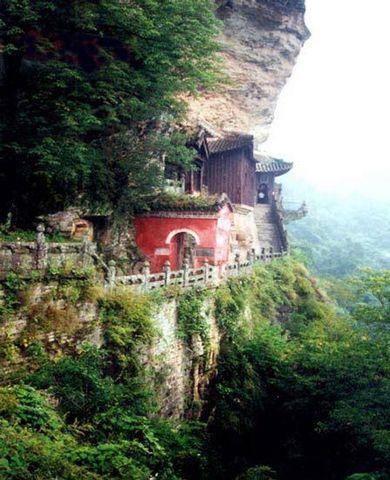 太和宫旅游攻略 10月太和宫旅游线路报价 太和宫旅游景点